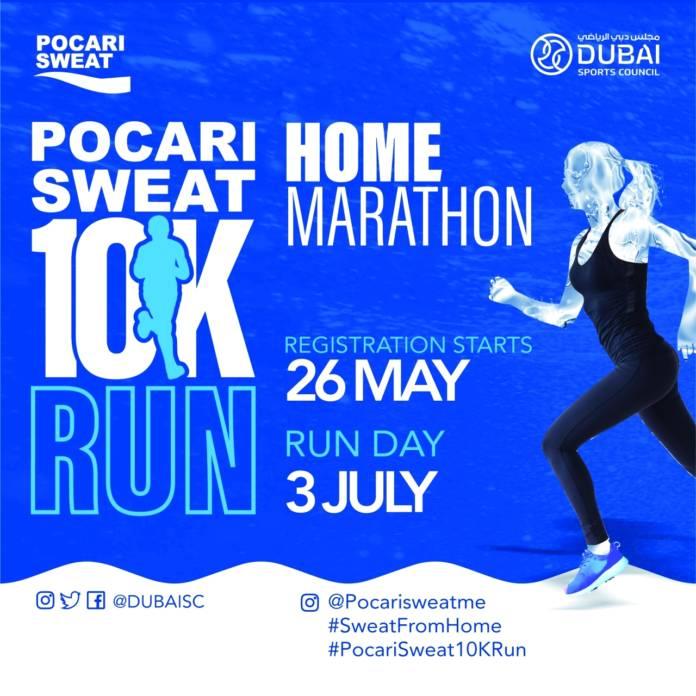Dubai Sports Council Pocari Sweat