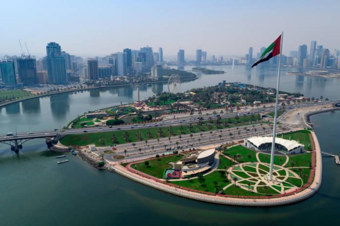 Sharjah Flag Island