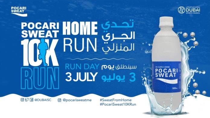 Dubai Sports Council PocariSweat 10K Run