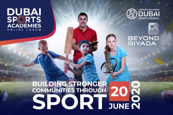 Dubai Sports Council Dubai Sports Academy