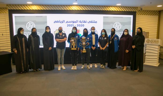 women sports in Dubai