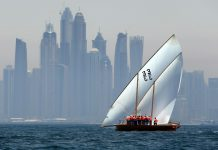 Al Gaffal Dhow Race